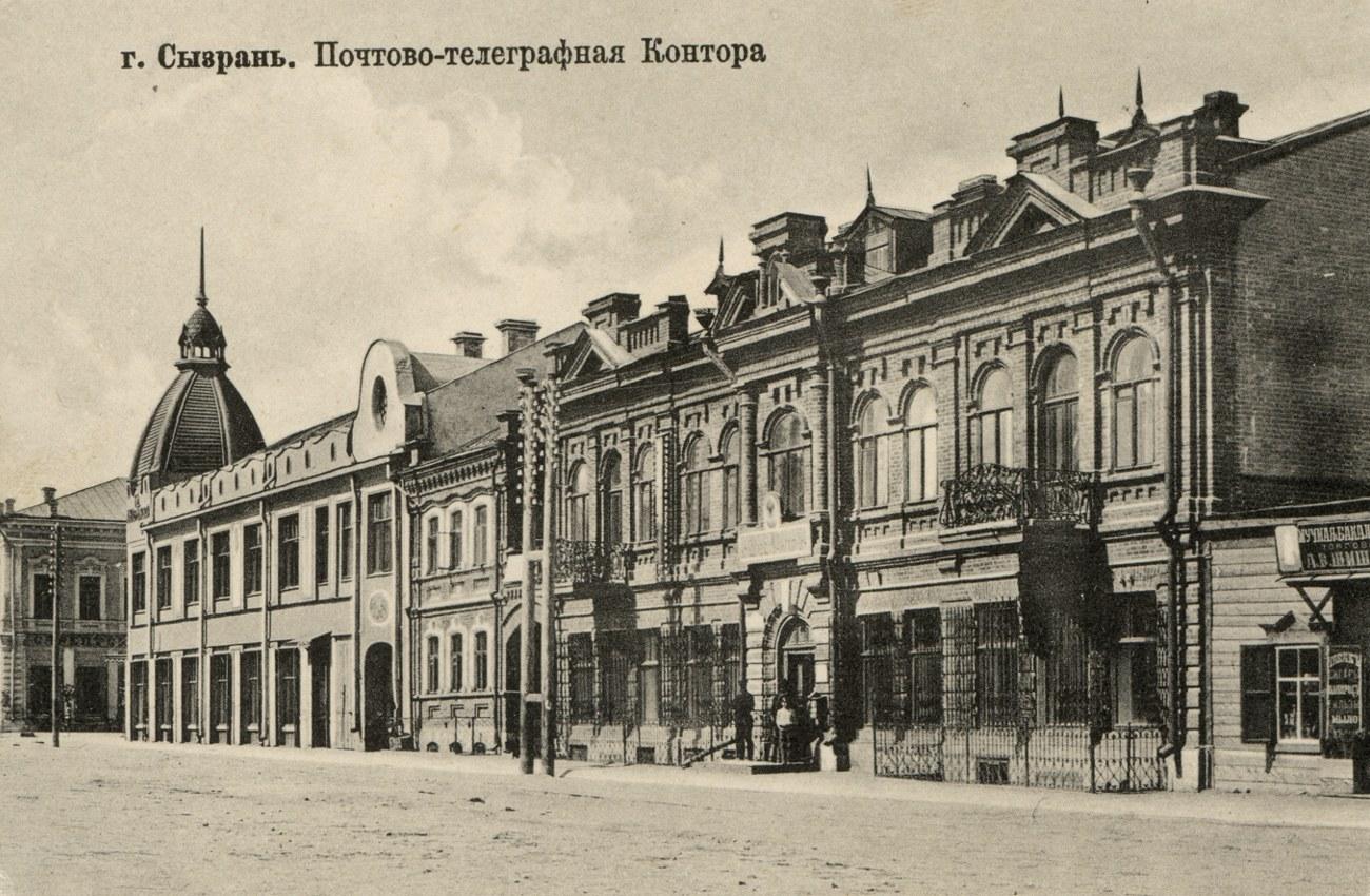 открытка сызрань вокзал