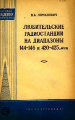 Серия: Массовая радио библиотека. МРБ - Страница 12 0_ef176_584b0f2_orig