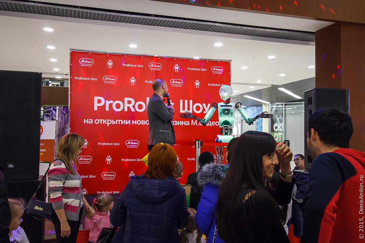 Pro Robot Шоу 16
