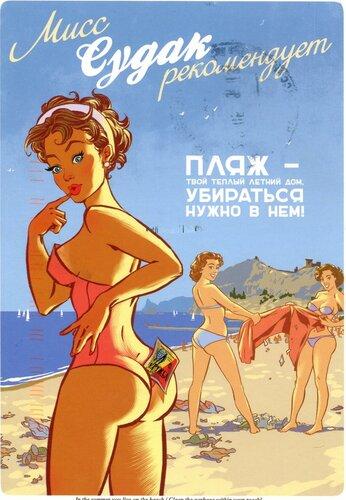 https://img-fotki.yandex.ru/get/17865/85188958.56/0_11f724_ea5de17c_L.jpg