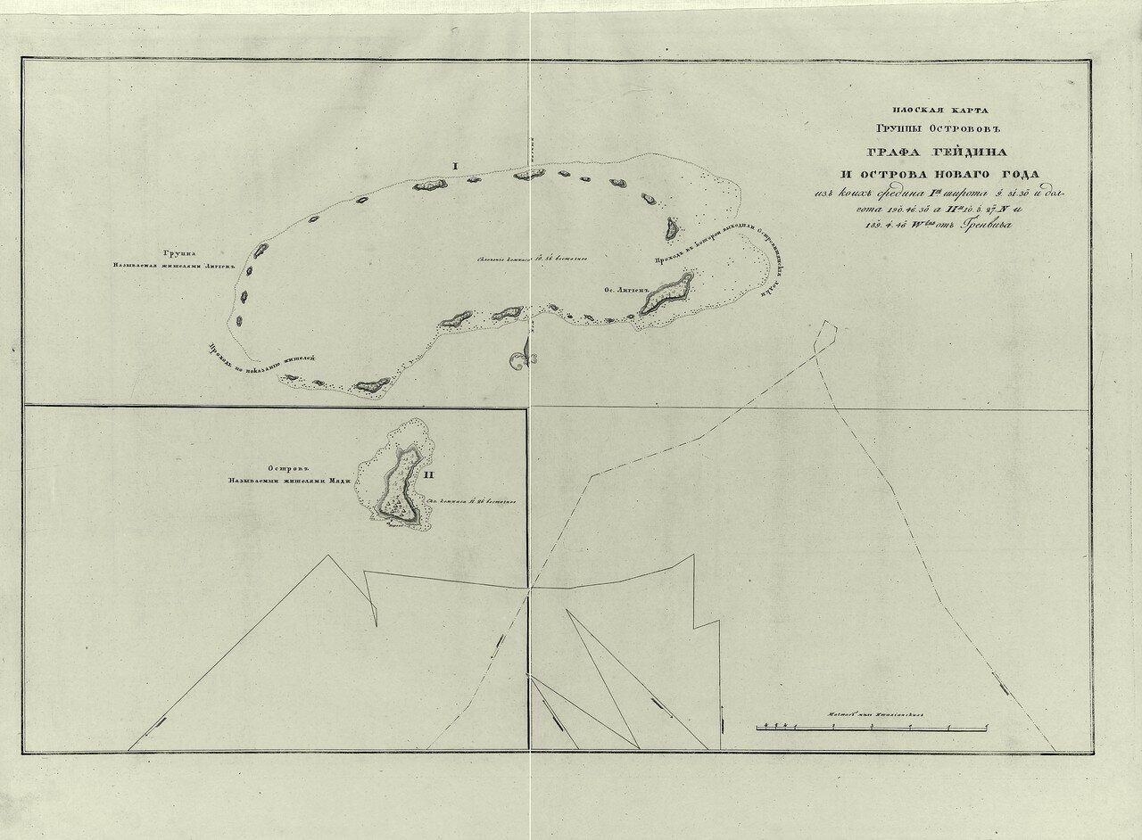16. Плоская карта группы островов Графа Гейдина и Острова Нового года.