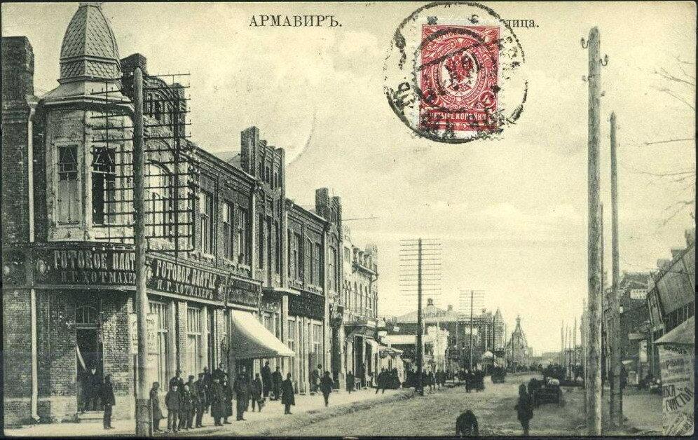 14. Вид от ул. Атамановской к Николаевскому проспекту. 1911