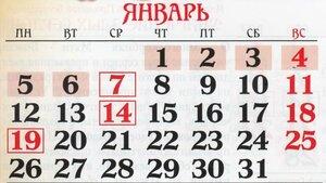 Как в Молдове прошла всеобщая трудовая суббота