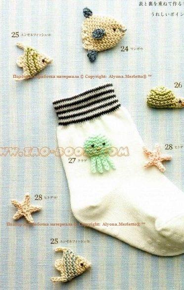 钩针小物100种 - 编织幸福 - 编织幸福的博客