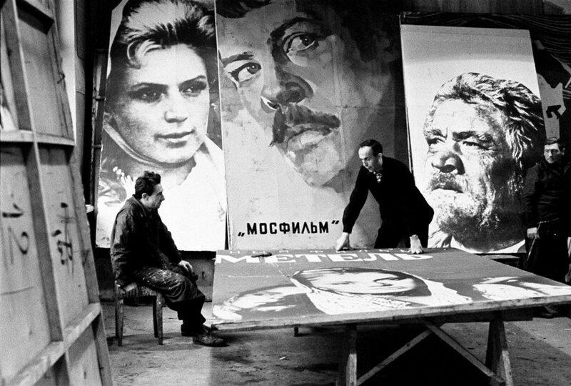 Виктор Ахломов Мосфильм, 1966.jpg