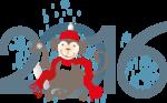 2016 Year Monkey 4 (5) [прреобразованный].png