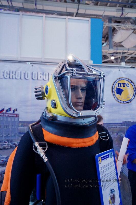 Шлем водолазный СМ-41В, Выставка Комплексная безопасность 2015, Москва