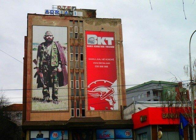 Адем Яшари в Косово