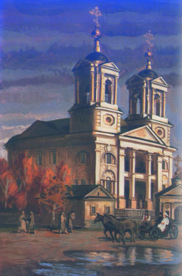 Храм Иоанна Предтечи. Репродукция картины XIX века (19.11.2014)