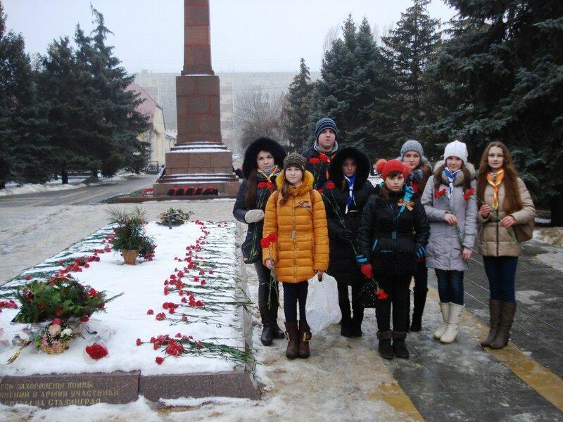 """Волгоградские скауты, отряд """"Динго"""""""