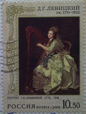 2010 левицкий дама с арфой 10.5