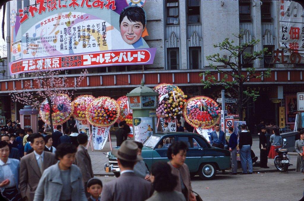Nichigeki Nippon Theatre, Tokyo, 1956