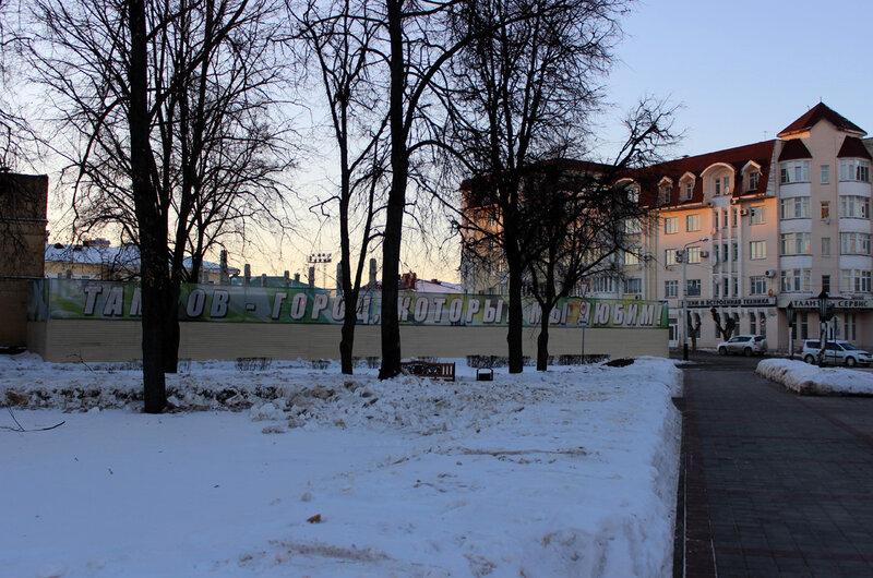 Соборная площадь. Фото 18 февраля 2015 года