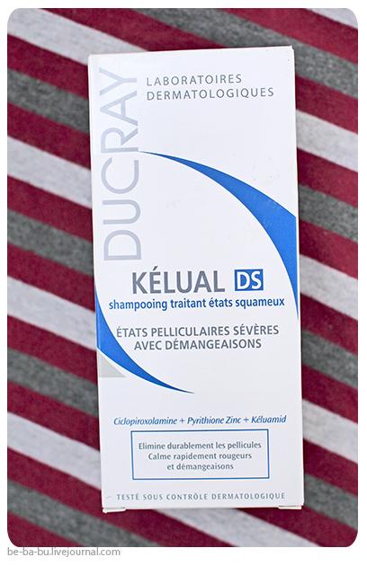 ducray-kelual-ds-шампунь-отзыв.jpg