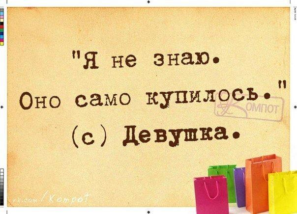 https://img-fotki.yandex.ru/get/17870/29330465.294/0_edd5e_f8576a8e_XXXL.jpg