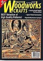 Книга Creative Woodworks & Crafts №1, 2008