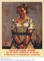 Книга Плакаты Великой Отечественной войны 1941-1945 годов