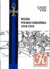 Книга Wojna polsko-ukraińska 1918-1919
