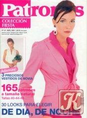 Журнал Patrones Fiesta №231
