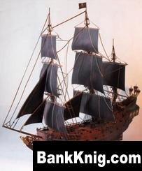 Журнал PotC №13 - Пиратский корабль 'Черная жемчужина'