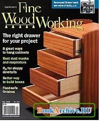 Журнал Fine Woodworking №201 December 2008.