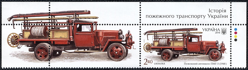 Украина пожарки 3.jpg