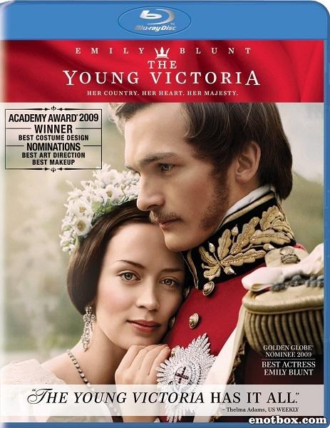 Молодая Виктория / The Young Victoria (2009/BDRip/HDRip)