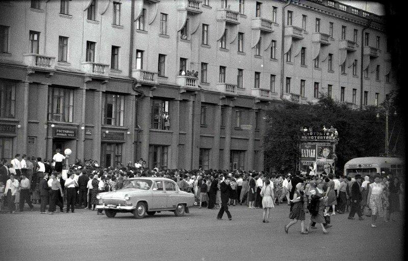 1957-1961 гг.