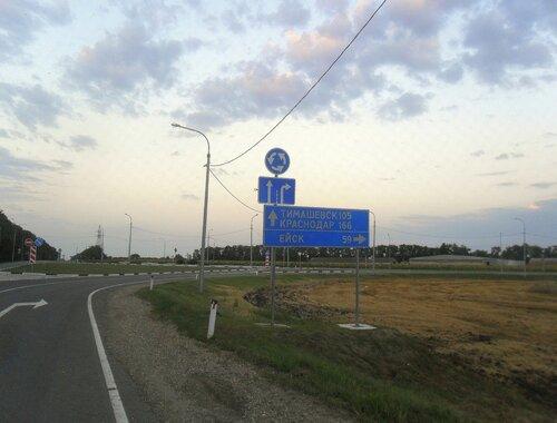 Перегон-обкатка велосипеда. ( Староминская - Ахтари.) 10.07.15