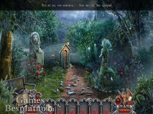 Месть духа: Проклятый замок. Коллекционное издание