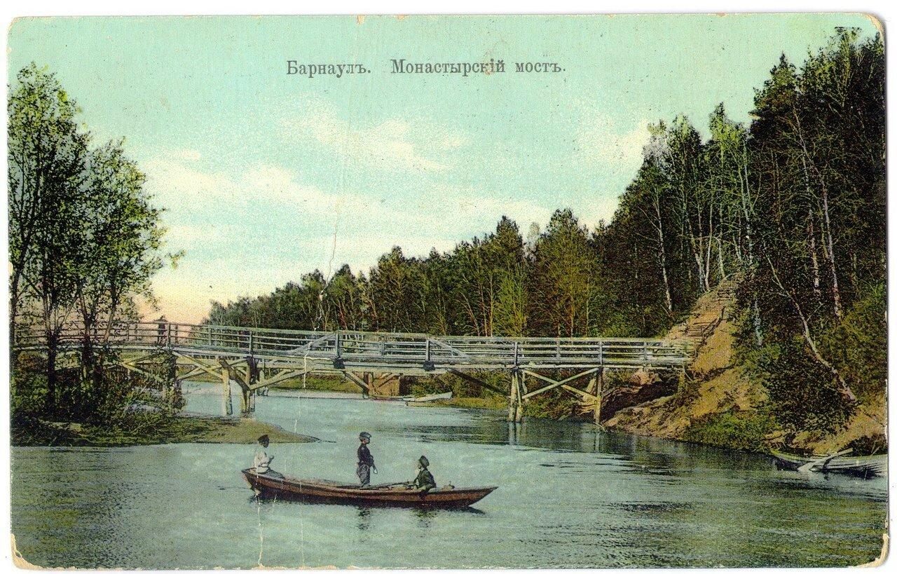 Монастырский мост в верховьях заводского пруда