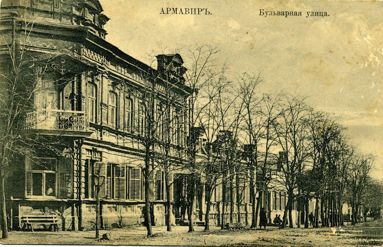 23. Бульварная ул.; вид северной стороны от угла с ул. Пожарной на восток. 1911.