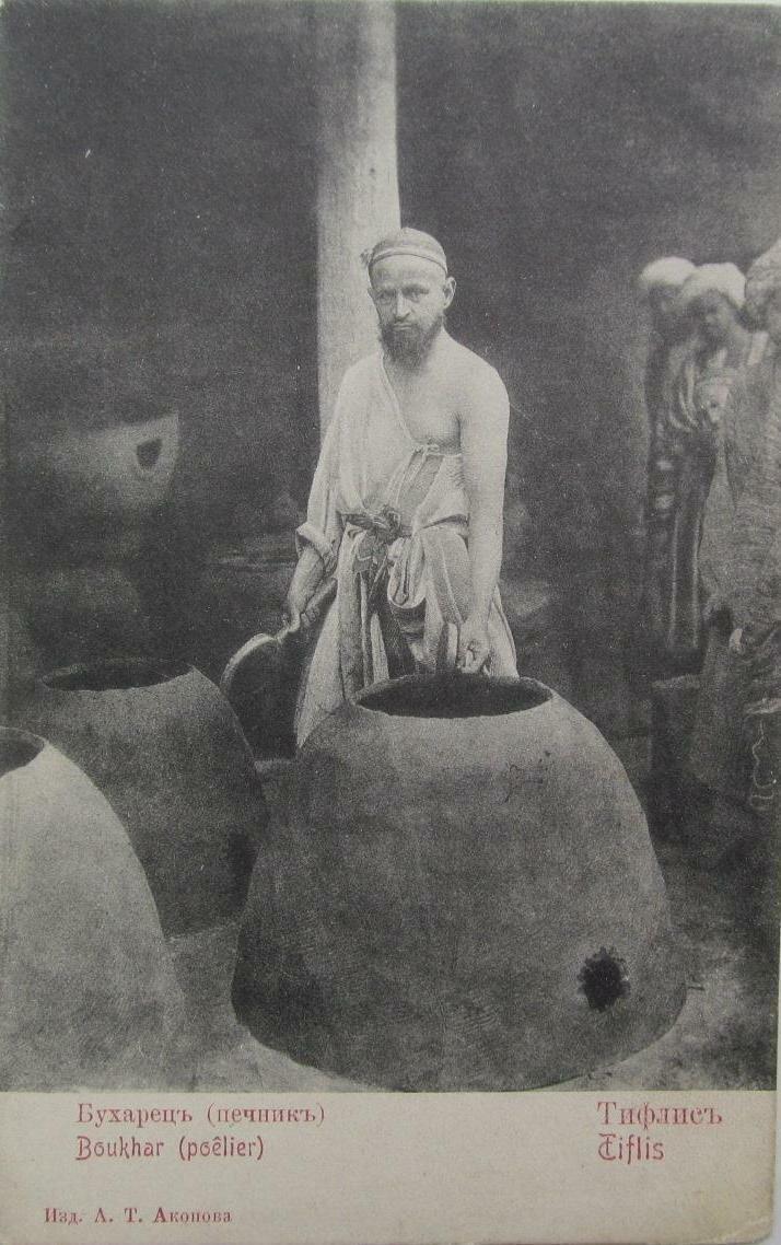 Бухарец. Печник из Тифлиса