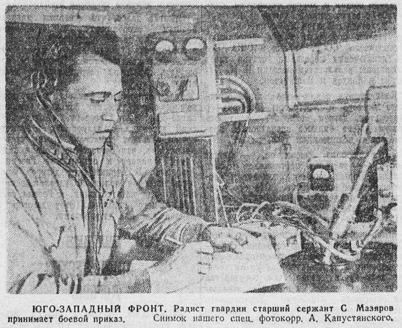 как русские немцев били, потери немцев на Восточном фронте, русский дух, немецкие солдаты о русских, подвиги русских солдат, солдаты ВОВ