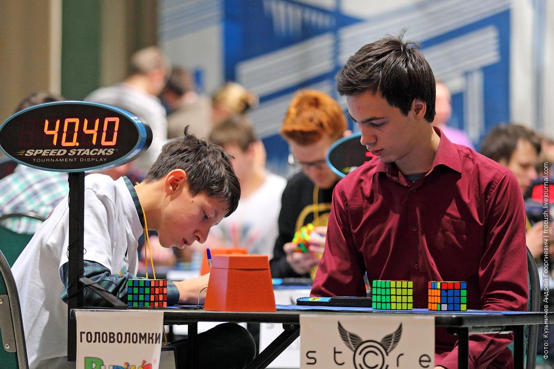 кубик Рубика соревнования
