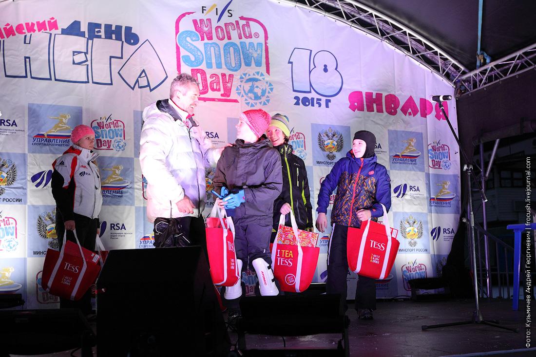 Всемирный День снега в Шуколово