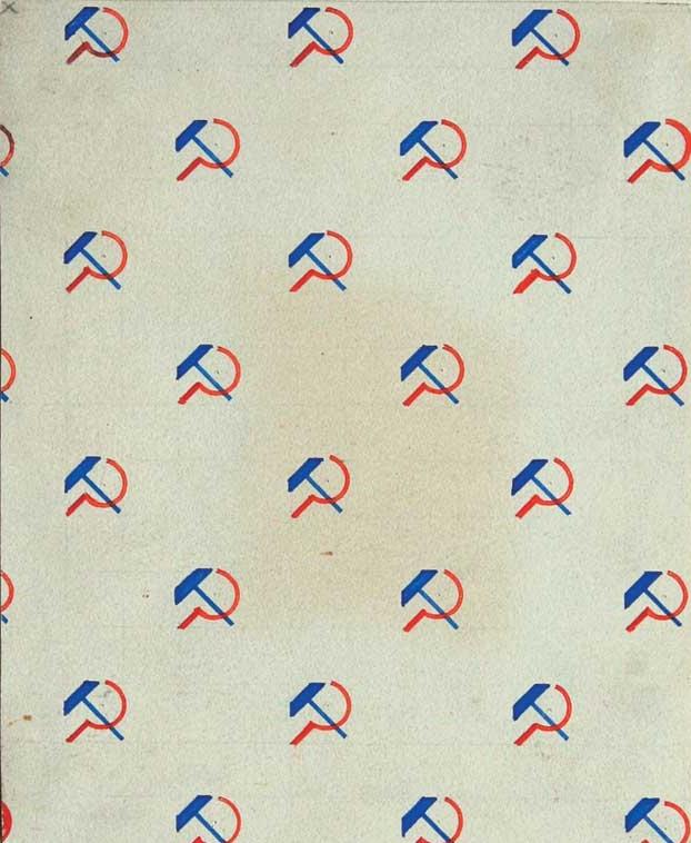 Textile designs by Lyubov Popova and or Varvara Stepanova, c. 1924280.jpg