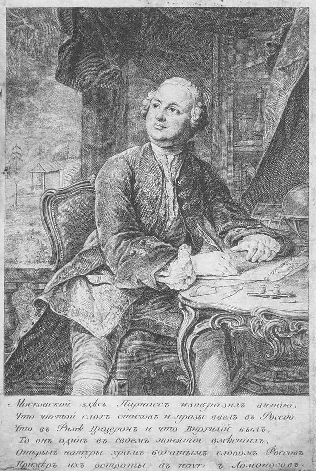 Mikhail_Lomonosov_(1757).jpg