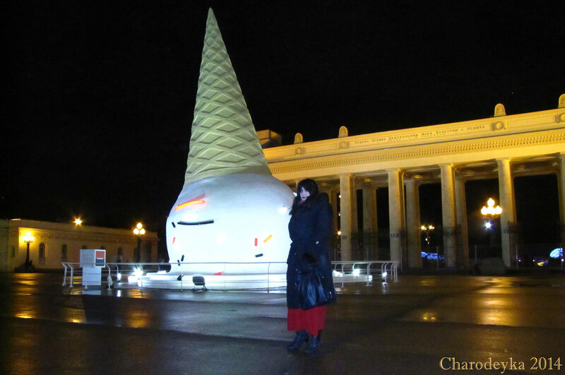 1332.15 «Ёлка-пломбир» у парка Горького