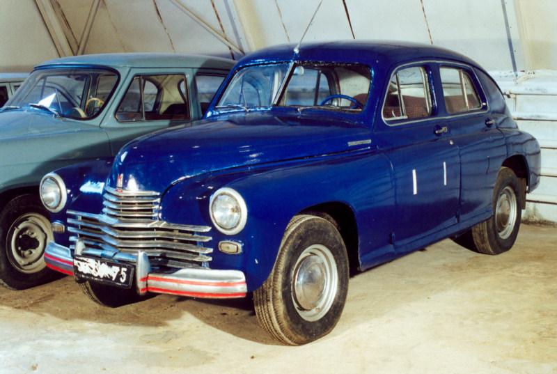 Легковой автомобиль ГАЗ-М-20 «Победа» (1948), СССР.jpg