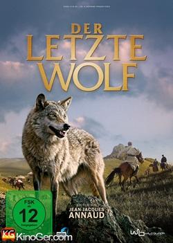 Der letzte Wolf (2015)