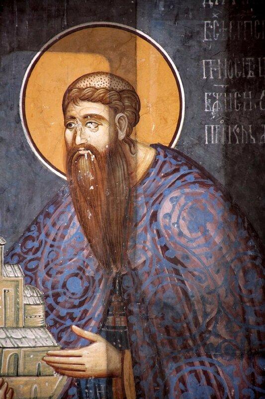 Святитель Даниил II, Архиепископ Сербский. Фреска XIV века в Печской Патриархии, Косово, Сербия.