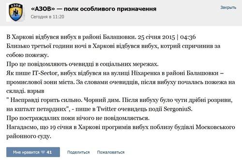 Харьков_новая.jpg