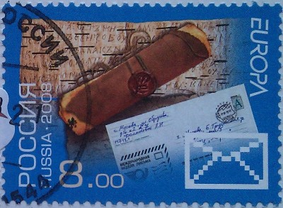 2008 свиток 8