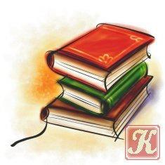 Книга Книга Исихазм /135 томов