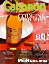 Журнал CaLDRON Magazine – February 2014 Valentine's Day Special