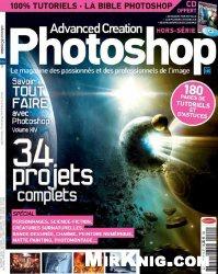 Журнал Advanced Creation Photoshop Magazine Hors-Serie No.21