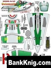 Журнал He-162 ( jpg, pdf )-rar 7,79Мб
