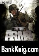 Книга Гражданские войны fb2 1,98Мб