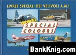 Книга Italian Special Colours pdf  109Мб